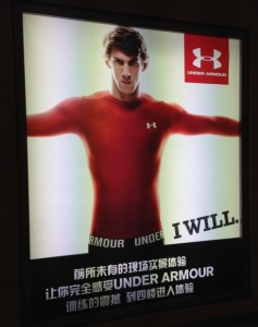 Under Armour Shanghai, storytailing, The Myndset digital marketing brand strategy