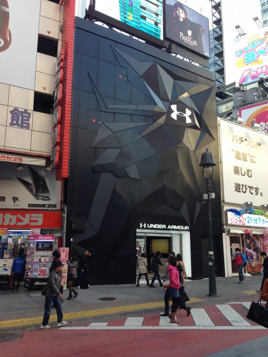 Under Armour Shibuya, The Myndset digital marketing brand strategy storytailing