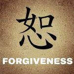 chinese-forgiveness