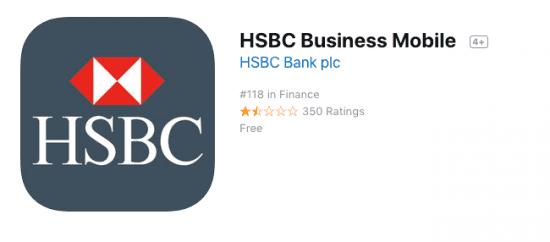 HSBC customer experience 1